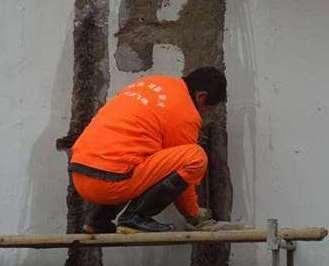 卫生间防水补漏工程怎么补救